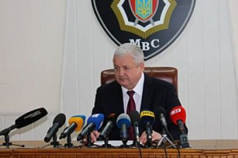 Dnipropetrovsk regional police chief dismissed
