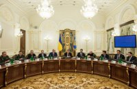 National Security Council approves new sanctions against Russia