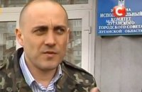Senior Luhansk militant said let go for cooperation with investigation