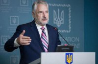 Ukraine's Donetsk regional head resigns