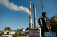 Luhansk thermal power plant reconnected to Ukraine's grid