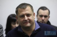 Dnipro mayor quits Ukrop party