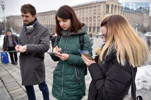 Ukrainians trust army, volunteers, president, church – poll