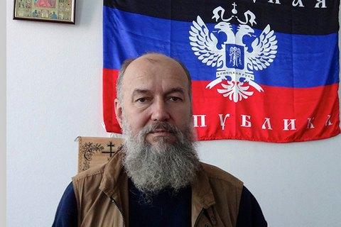 Early separatist leader dies in Donetsk