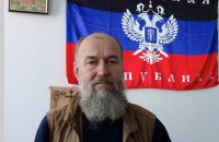 Early separatist leader dies in Donetsk