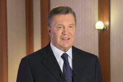 "Switzerland seeks proof to return ""Yanukovych's gold"""