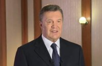 "Switzerland seeks proof to return ""Yanukovych's gold"""