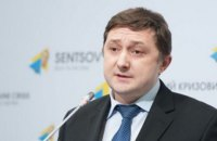 "Security service names ""Russian supervisor"" of detained civil corps chief"