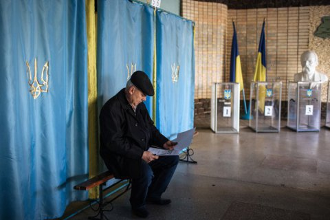 Campaign silence in Ukraine ahead of presidential election