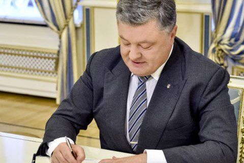 Ukrainian president signs law on foreign currency