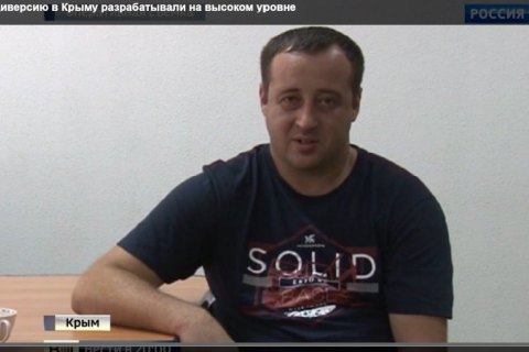 "Rights activists name fourth ""Crimean saboteur"" detained in August"