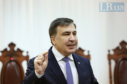 Supreme Court postponed hearings in Saakashvili's citizenship case