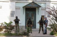 Ukraine opens probe on Mejlis ban in Crimea