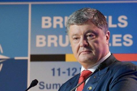"Poroshenko expects no ""positive surprises"" from Trump-Putin meeting"