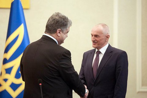 Ukraine's Volyn regional governor replaced