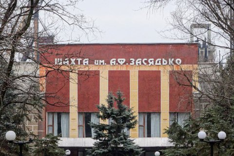 Miners trapped at Zasyadko lifted to surface