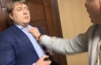 Radical Party leader served notice of suspicion over fight with MP