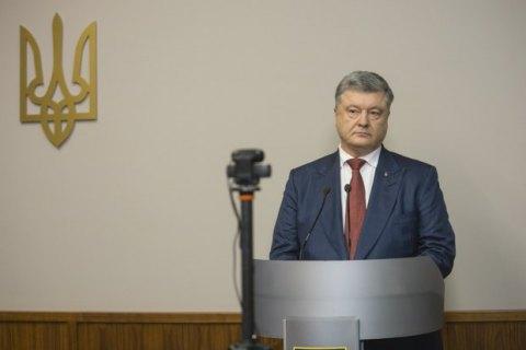 Poroshenko recaps Crimea visit in 2014 during court questioning