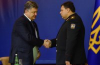 Military intelligence chief joins presidential administration