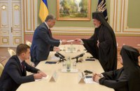 Ecumenical patriarch confirms goal to grant Tomos to Ukrainian Church