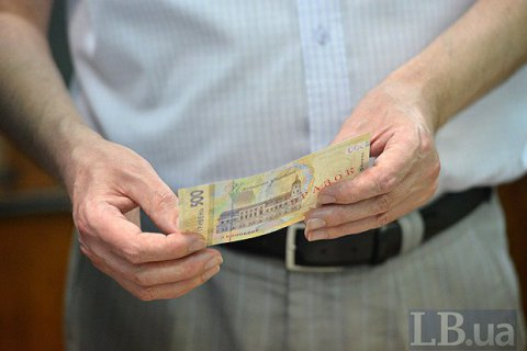 Pensions grow for over 10 million Ukrainian retirees