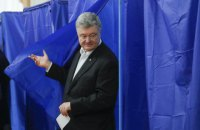 Poroshenko: I'm leaving the post of president but not politics