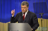 Poroshenko: Ukraine cannot implement Minsk-II unilaterally