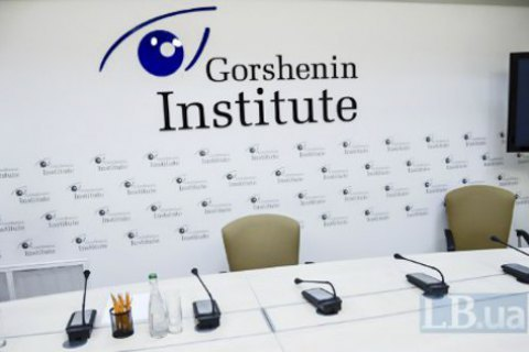 """Gorshenin Institute to present findings of """"Ukrainian health reform amid the pandemic"""" study"""