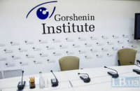 "Gorshenin Institute to present findings of ""Ukrainian health reform amid the pandemic"" study"