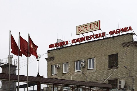 ​Roshen puts Lipetsk confectionary on hold