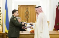 Ukraine, Qatar sign military-technical cooperation deal