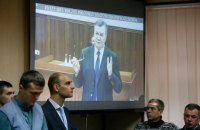 Court unfreezes assets of 26 firms associated with Yanukovych