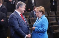 German chancellor to visit Ukraine in early November