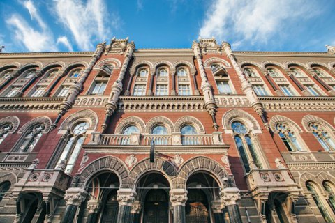 Ukrainian PM says talk on domestic debt restructuring fail