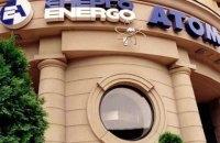 Court unfreezes Ukrainian atomic energy company's accounts - PM