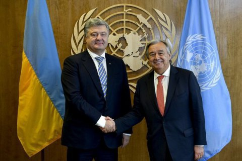 Poroshenko, Guterres discuss UN peacekeepers in Donbas