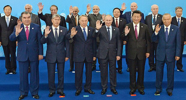 SCO leaders at the summit in 2015