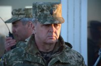 Ukrainian General Staff chief: Russia readying to step up warfare in Donbas