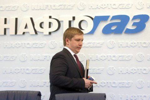 Fiscal Service slaps exorbitant fine on Naftogaz head