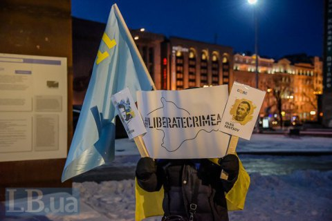 Rally in solidarity with Crimea held in Kyiv