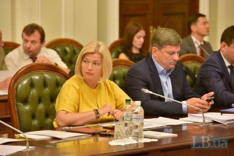 Poroshenko's party crosses over to opposition