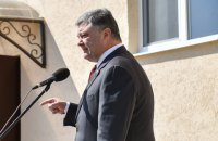 Poroshenko names new date of receipt of visa-free regime with EU