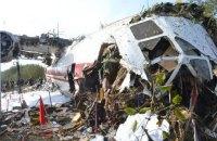 Five killed in air crash in western Ukraine