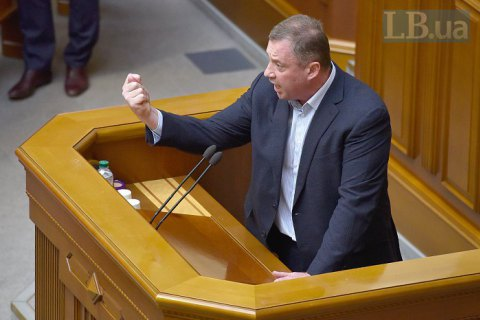 Parliament lifts MP Dubnevych's immunity from prosecution