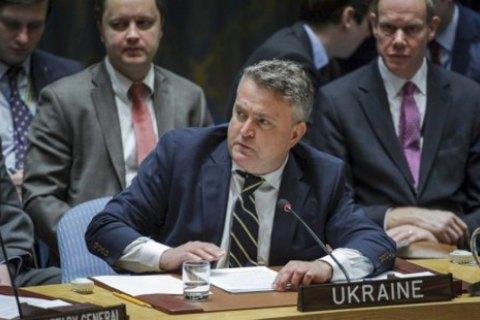 Ukraine's Permanent Representative to UN supports coronavirus measures