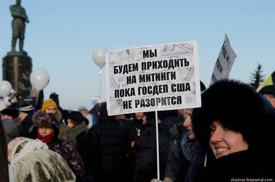 Митинг в Нижнем Новогроде
