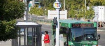 Грабители дали своей жертве денег на проезд в автобусе