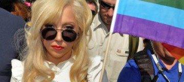 Леди Гага открыла благотворительный фонд для геев и лесбиянок
