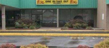 Китайский ресторан закрыли за труп оленя на кухне