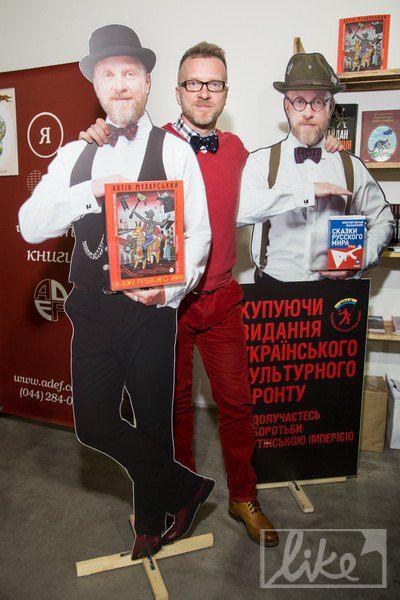 Шоумен и писатель Антин Мухарский в окружении Орестов Лютых